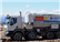 Orica Offers Specialised BBS to Golden Bay Cement